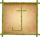 大写字母J做了绿色竹棍子在老纸背景 皇族释放例证