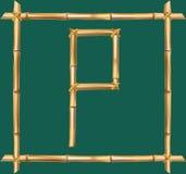 大写字母P做了现实棕色干燥竹杆里面木棍子框架 向量例证