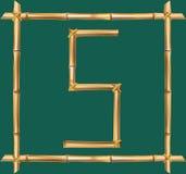 大写字母S做了现实棕色干燥竹杆里面木棍子框架 库存例证