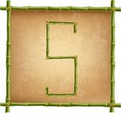 大写字母S做了绿色竹棍子在老纸背景 向量例证