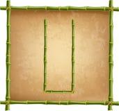 大写字母U做了绿色竹棍子在老纸背景 库存例证