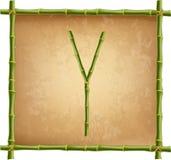 大写字母Y做了绿色竹棍子在老纸背景 皇族释放例证