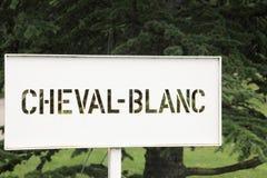 大别墅拒马Blanc是圣Emilion的一个著名酒生产商在法国的红葡萄酒酒区域 免版税库存照片
