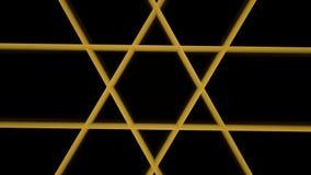 大卫星symbole,犹太宗教symbole 大卫王之星由速写的金装饰品的行动修改创造 向量例证
