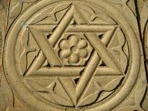 大卫犹太教星形 库存图片