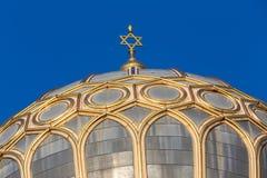 大卫王之星犹太教堂的 库存图片