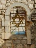 大卫王之星,耶路撒冷,以色列 免版税库存照片