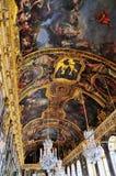 大厅反映凡尔赛 免版税图库摄影
