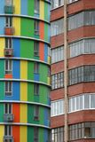 大厦上色了莫斯科二 库存图片