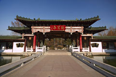 大厦中国有历史 免版税图库摄影