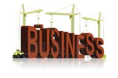 大厦企业公司创建想法成功 皇族释放例证