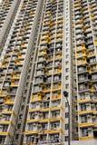 大厦住宅的香港 库存图片
