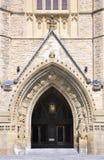 大厦入口主要渥太华议会 库存图片