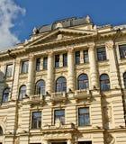 大厦全国爱好音乐在立陶宛维尔纽斯的首都 免版税库存图片