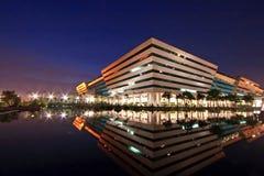 大厦区政府泰国 免版税库存照片