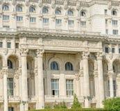大厦告诉了Casa Poporului (人民的议院),方形的Piata Constitutiei 布加勒斯特罗马尼亚 免版税库存图片
