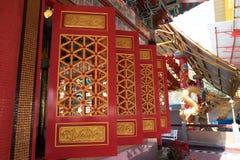 绘画大厦和家具中国 免版税图库摄影
