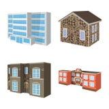 大厦和家庭标志传染媒介设计  设置网的大厦和建筑股票简名 库存例证