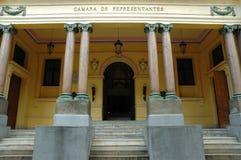 大厦哈瓦那老参议院 免版税库存图片