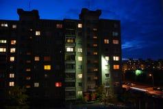 大厦在立陶宛 库存照片
