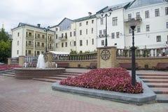 大厦在维帖布斯克,白俄罗斯 图库摄影