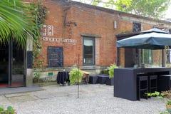 大厦在redtory创造性的庭院,广州,瓷里 库存图片