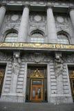大厦城市民事大厅 库存照片