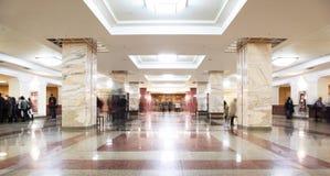 大厦大厅对称图书馆的msu 库存照片