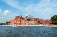 大厦工厂历史10月红色俄国 免版税库存图片
