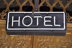 大厦工厂有历史的旅馆符号样式 免版税图库摄影