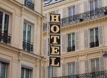 大厦工厂有历史的旅馆符号样式 免版税库存图片