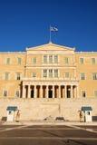 大厦希腊议会 免版税库存图片