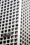 大厦擦净剂平台视窗 免版税库存照片