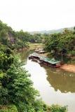 大厦河沿泰国 免版税库存照片
