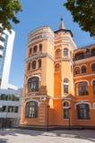 大厦现代的基辅 免版税库存照片