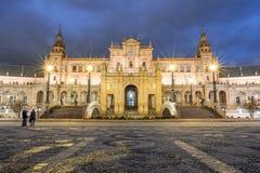 大厦的中央部分在西班牙正方形,塞维利亚,西班牙的 免版税库存图片