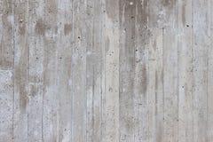 大厦的混凝土墙背景 库存图片