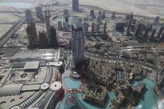 大厦都市风景在迪拜 库存照片