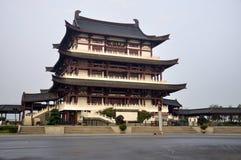 大厦长沙瓷中国人城市 库存照片