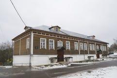 大厦主教房间和图书馆 斯摩棱斯克 俄国 免版税图库摄影