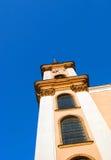 大厦建筑学在Olomouc 免版税库存照片