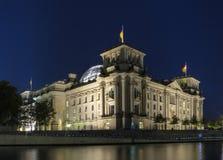 大厦reichstag 免版税库存图片