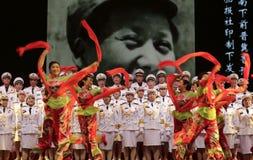 大合唱-永远长江独立小分队 库存照片
