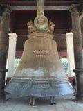 大响铃在Mingun镇,曼德勒,缅甸 免版税库存图片