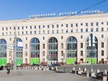 大商店中央儿童的世界,莫斯科 免版税库存照片
