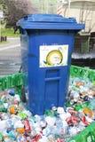大回收堆 免版税库存照片