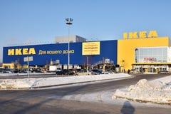 大型超级市场宜家在新西伯利亚,俄罗斯 免版税库存照片