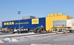 大型超级市场宜家在新西伯利亚,俄罗斯 图库摄影