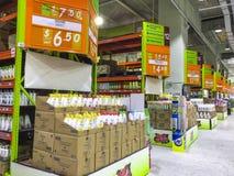 大型超级市场 图库摄影