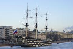 大型驱逐舰的看法 图库摄影